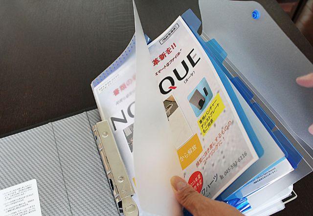 書類整理に役立つNOUQUE